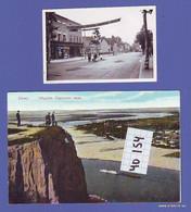 40 154 - Cartoline