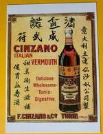 12935 - Cinzano Italian Vermouth Publicité Chinoise 1940 Pour Les 250 Ans Cinzano - Pubblicitari