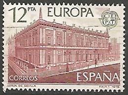 ESPAGNE  N° 2120 OBLITERE - 1931-Aujourd'hui: II. République - ....Juan Carlos I