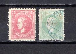 Serbia  1869  .-   Y&T  Nº    21/22 - Serbie