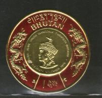 Bhutan 1975 King Jigme Wangchuk B'Day Gold Coin Sc 197 Odd Shaped Stamp MNH # 3449 - Bhutan