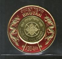 Bhutan 1975 King Jigme Wangchuk B'Day Gold Coin Sc 198 Odd Shaped Stamp MNH # 3392 - Bhutan
