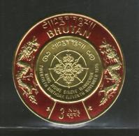 Bhutan 1975 King Jigme Wangchuk B'Day Gold Coin Sc 200 Odd Shaped Stamp MNH # 3351 - Bhutan