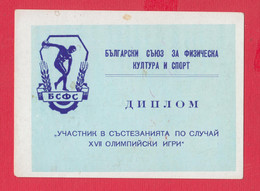 250778 / Bulgaris - Diploma - Participant In Competitions On Occasion Of The XVII Summer Olympic Games 1960 Rome, Italy - Diploma's En Schoolrapporten