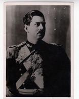 Romanian King - Riproduzioni