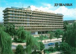 13235802 Dushanbe Tajikistan Hotel Dushanbe - Tadjikistan