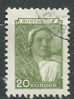Russie   - Yvert N°  1327  Oblitéré    - Ay 16616 - 1923-1991 URSS