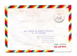 Lettre Flamme Ema  Yaoundé Fiduciaire France Afrique  + Cachet  Curiosite Date - Cameroon (1960-...)