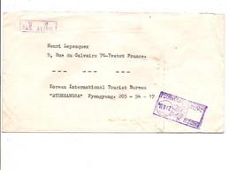 COREE EMA SUR LETTRE POUR LA FRANCE 1976 - Korea, South