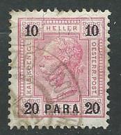 Levant Autrichien - Yvert N° 33 Oblitéré - Ay 16647 - Levant Autrichien