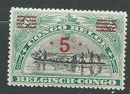 Congo Belge  - Yvert N° 85 * - Ay 16650 - Belgian Congo