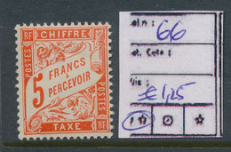 FRANCE YVERT 66 MNH SANS CHARNIERE - 1859-1955 Mint/hinged