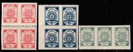 LETTONIE - N°6/7/8 ** (1919) Papier épais : Dentelé 9.3/4 - - Lettonie