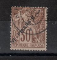Saint-Pierre & Miquelon _   (1891) Surchargé N°26 - Used Stamps