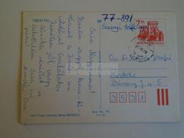 D173786  Hungary Postal Stationery Entier -Ganzsache - 7 Ft   Nr. 901001/3  TISZAI TÁJ - Interi Postali