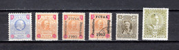 Montenegro   1895-1913   Y&T  Nº   1-2-3-4-5-6    ( Aviso De Recepción ) - Montenegro
