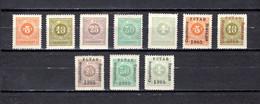 Montenegro   1902-05   Y&T  Nº   9/13-14/18   Taxa   *  C/charniere - Montenegro