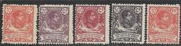 Spanish Guinea  1956  Sc#88, 90, 93, 94, 97  MH  2016 Scott Value $5.55 - Guinea Española