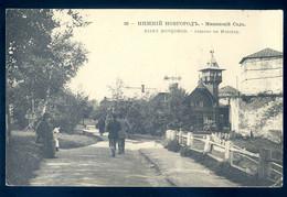 Cpa De Russie Nijny Novgorod  Jardins De Mininsk   SE20-4 - Russia