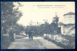 Cpa De Russie Nijny Novgorod  Jardins De Mininsk (2)  SE20-4 - Russia