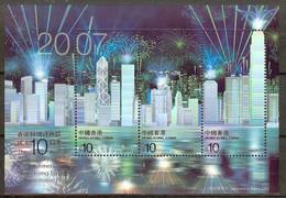 HONG-KONG BF N°162** - COTE 9.00 € - Hojas Bloque