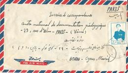 PERSE  /  Env. PAR AVION  Envoi  D'IRAN  BONAB  ( MARAGHEH )    Cyrus  Maaref  à  PARIS Vème  Rue D ' Ulm - Iran
