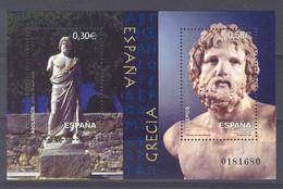 Spain 2007. Arqueologia Mediterranea Ed 4351 (**) - 2001-10 Unused Stamps