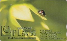 Rare Carte Prépayée JAPON - ANIMAL - COCCINELLE - LADYBIRD JAPAN Prepaid Tosho Card -  MARIENKÄFER Karte - 41 - Coccinelle