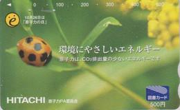 Carte Prépayée JAPON - ANIMAL - COCCINELLE ** HITACHI ** - LADYBIRD JAPAN Prepaid Tosho Card -  MARIENKÄFER Karte - 43 - Coccinelle