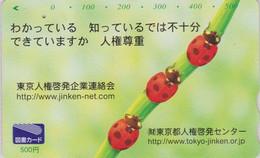 Carte Prépayée JAPON - ANIMAL - COCCINELLE  - LADYBIRD JAPAN Prepaid Tosho Card -  MARIENKÄFER Karte - 44 - Coccinelle
