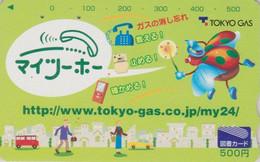Carte Prépayée JAPON - ANIMAL - COCCINELLE ** TOKYO GAS **  LADYBIRD JAPAN Prepaid Tosho Card -  MARIENKÄFER Karte - 45 - Coccinelle