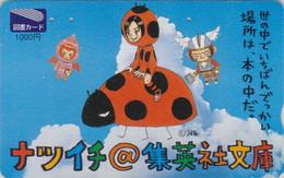 Carte Prépayée JAPON - ANIMAL - COCCINELLE Robot ** NIGHTY ** - LADYBIRD JAPAN Prepaid Tosho Card -  MARIENKÄFER - 46 - Coccinelle