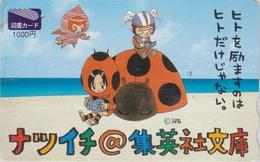 Carte Prépayée JAPON - ANIMAL - COCCINELLE Robot ** NIGHTY ** - LADYBIRD JAPAN Prepaid Tosho Card -  MARIENKÄFER - 47 - Coccinelle