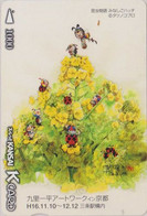 Carte Prépayée JAPON - ANIMAL - COCCINELLE & ABEILLE - LADYBIRD & BEE JAPAN Prepaid K Card - MARIENKÄFER & BIENE - 48 - Coccinelle