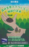 Carte Prépayée JAPON - ANIMAL - COCCINELLE - Ecologie - LADYBIRD JAPAN Prepaid Tosho Card / Ecology - MARIENKÄFER - 49 - Coccinelle