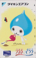 Carte Prépayée JAPON - ANIMAL - COCCINELLE & Arrosoir - LADYBIRD JAPAN Prepaid Tosho Card / Ecology - MARIENKÄFER - 50 - Coccinelle