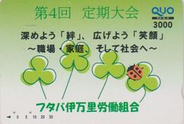 Carte Prépayée JAPON - ANIMAL - COCCINELLE & Trèfle - LADYBIRD & Clover JAPAN Prepaid QUO Card - MARIENKÄFER - 51 - Coccinelle