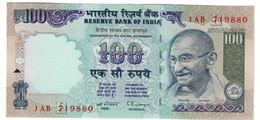 INDIA100RUPEESP91UNCSign. 87 Letter E -91B.CV. - India
