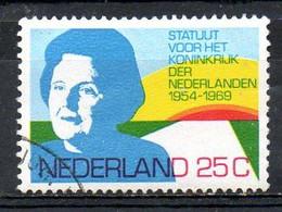 PAYS-BAS. N°905 Oblitéré De 1969. Reine Juliana. - Case Reali