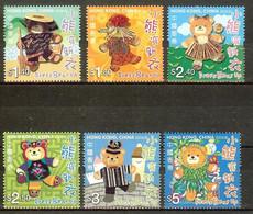 HONG-KONG N°1252/1257** - COTE 6.50 € - Unused Stamps