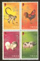 HONG-KONG N°1325/1328** - COTE 14.00 € - Unused Stamps