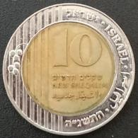 ISRAEL - 10 NEW SHEQALIM 1995 - Israele