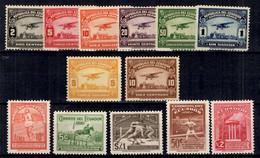 Equateur Poste Aérienne YT N° 18/25 Et N° 67/71neufs *. B/TB. A Saisir! - Ecuador