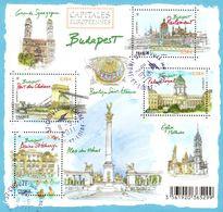 France Oblitération Cachet à Date BF N° F 4538 - Capitale - Ville - BUDAPEST - Sheetlets