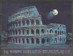 BANGLADESH BF N°16** - Cote 22.50 € - Bangladesh