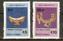BIRMANIE N°249/250** - COTE 18.00 € - Myanmar (Burma 1948-...)