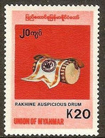 BIRMANIE N°253** - COTE 20.00 € - Myanmar (Burma 1948-...)
