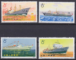 "CHINA 1972, ""Ships"", Serie  Mint, Superb Quality - Neufs"