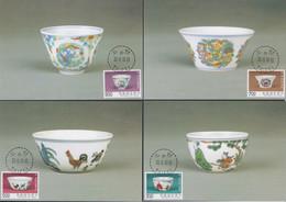 "TAIWAN 1993, ""Cheng-hua Porcelane"", Serie MAXICARDS, FD-cancelled, Cards Unused - 1945-... Repubblica Di Cina"
