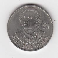 USSR RUSSIA - 1 Rouble 1986 Anniver. Lomonosov Famous People #C21 - Russia